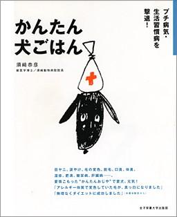 kantan_bookb1.jpg